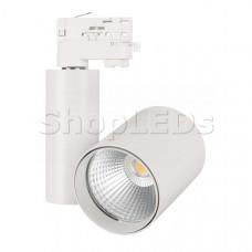 Светильник LGD-SHOP-4TR-R100-40W Warm SP2500-Bread (WH, 24 deg)