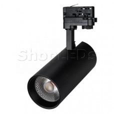 Светильник LGD-GERA-4TR-R90-30W Cool SP7500-Fish (BK, 24 deg, 230V) (ARL, IP20 Металл, 3 года)